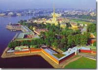 Peter and Paul Fortress Museum