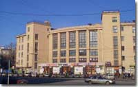 Cultural Centre n. a. Gor'kiy