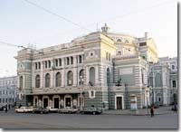 Mariinsky Theatre of Opere and Ballet